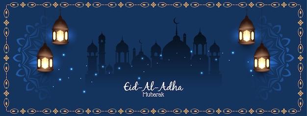 Intestazione del festival islamico di colore blu eid al adha mubarak