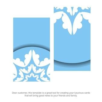 Biglietto da visita di colore blu con ornamento bianco vintage per i tuoi contatti.