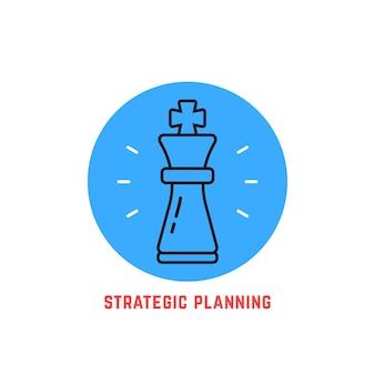 Logo di pianificazione strategica rotondo blu. concetto di avversario, giocatore, carriera, capo, tempo libero, obiettivo, idea, potere, attacco, analisi. stile piatto moderno logo design illustrazione vettoriale su sfondo bianco