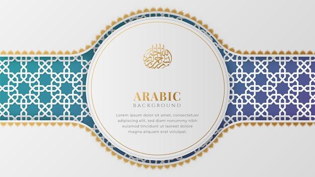 Sfondo arabo islamico di lusso blu e bianco
