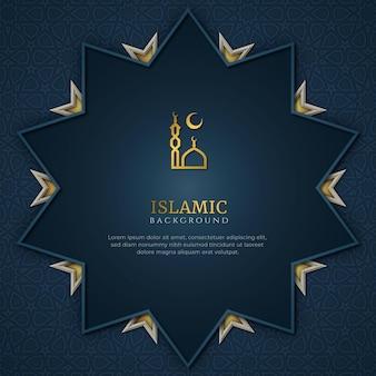 Sfondo islamico di lusso blu e bianco con cornice ornamento decorativo