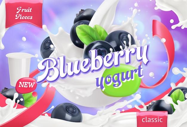 Yogurt ai mirtilli. frutta e schizzi di latte. disegno di pacchetto realistico di vettore 3d