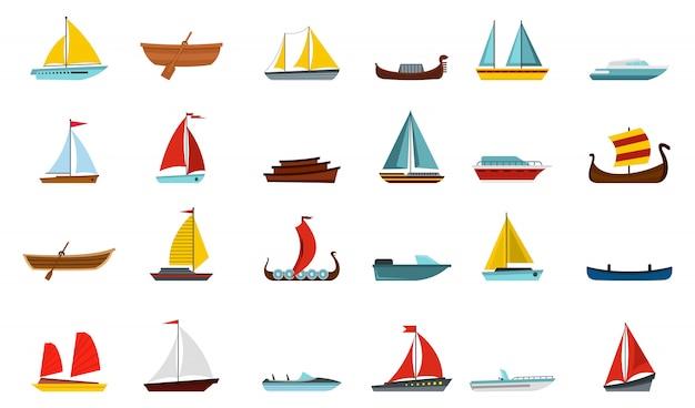Set di icone di barca. insieme piano della raccolta delle icone di vettore della barca isolato