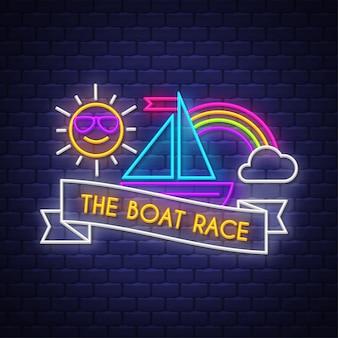 La corsa in barca. iscrizione al neon