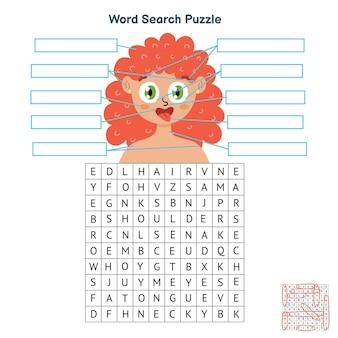 Puzzle di ricerca di parole di parti del corpo. gioco educativo per bambini. foglio di lavoro per l'apprendimento del corpo umano.