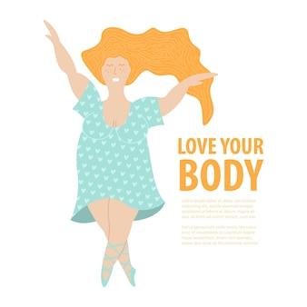 Modello positivo per il corpo. ballerina taglie forti con capelli rossi. illustrazione vettoriale piatto isolato su sfondo bianco.