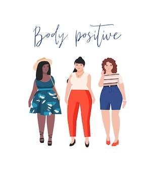Illustrazione piana di vettore delle donne positive del corpo. ragazze carine plus size, eleganti modelli sovrappeso personaggi dei cartoni animati