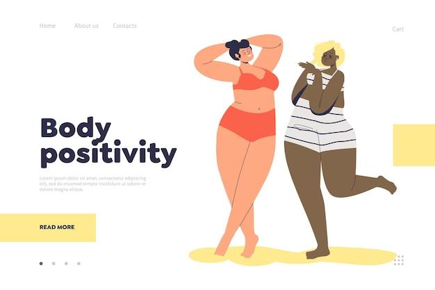 Concetto di positività del corpo della pagina di destinazione con felice femmina diversa di dimensioni