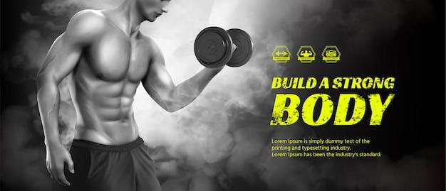 Banner pubblicitari del corso di formazione del corpo con uomo hunky che fa sollevamento pesi