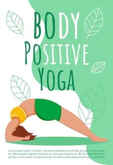 Modello di yoga bodypositive. esercizi sportivi.