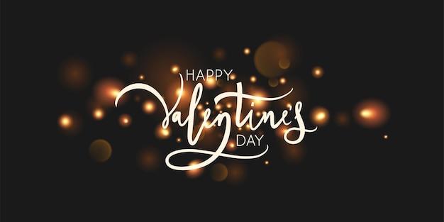 Bokeh luci sul buio per il design della carta di san valentino