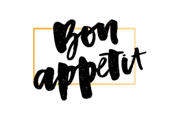 Bon appetit 2 caratteri calligrafia pennello design inchiostro nero