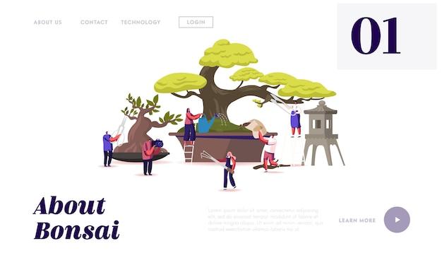 Modello di pagina di destinazione in crescita dei bonsai