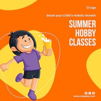 Potenzia il design dei banner per le lezioni di hobby estivi di crescita olistica del tuo bambino