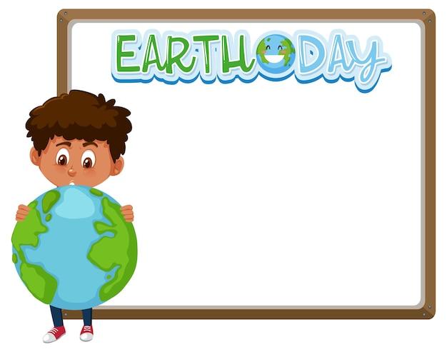 Modello di cornice di confine con sfondo tema giornata della terra