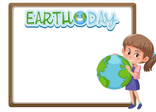 Modello di cornice di confine con sfondo a tema giornata della terra