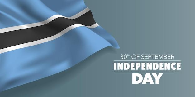 Biglietto di auguri per il giorno dell'indipendenza del botswana, banner con illustrazione vettoriale di testo modello. festa commemorativa del botswan del 30 settembre elemento di design con bandiera a strisce