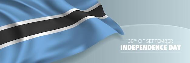 Bandiera di vettore di festa dell'indipendenza del botswana, cartolina d'auguri. bandiera ondulata del botswan nel design orizzontale della festa patriottica nazionale del 30 settembre