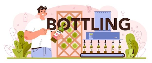 Testata tipografica di imbottigliamento. vino d'uva messo in bottiglia per la vendita. ingresso nel mercato degli alcolici. produzione di champagne, vini rossi, bianchi e rosati. bicchiere pieno di bevanda alcolica. illustrazione vettoriale piatta