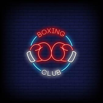 Testo di stile di insegne al neon del club di boxe