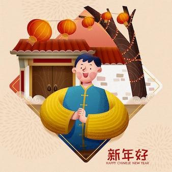 Ragazzo che fa il pugno e il saluto della palma in costume popolare per il nuovo anno
