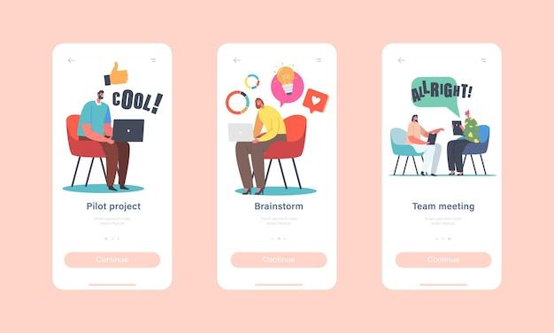 Brainstorm modello di schermata di bordo della pagina dell'app mobile. riunione di personaggi aziendali, discussione di idee. sviluppo di progetti di squadra, processo di lavoro di squadra. concetto di lavoro dei dipendenti. cartoon persone illustrazione vettoriale