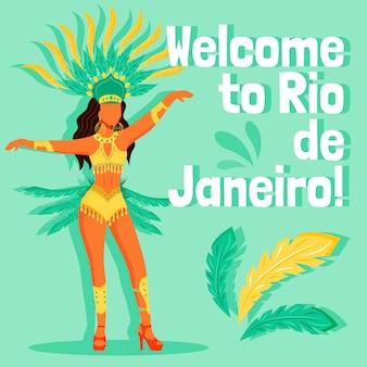 Posta di social media di carnevale del brasile
