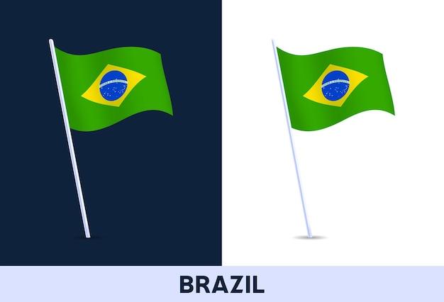 Bandiera di vettore del brasile. sventolando la bandiera nazionale d'italia isolato su sfondo bianco e scuro. colori ufficiali e proporzione della bandiera. illustrazione vettoriale.