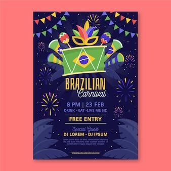 Modello di volantino carnevale brasiliano