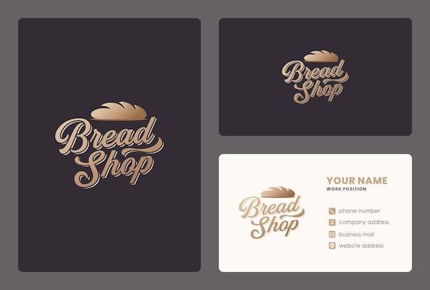 Progettazione di lettere del negozio di pane con modello di biglietto da visita.