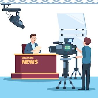 Studio televisivo di ultime notizie.