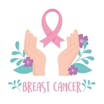 Mani di consapevolezza del cancro al seno con nastro e fiori carta di disegno vettoriale floreale e illustrazione