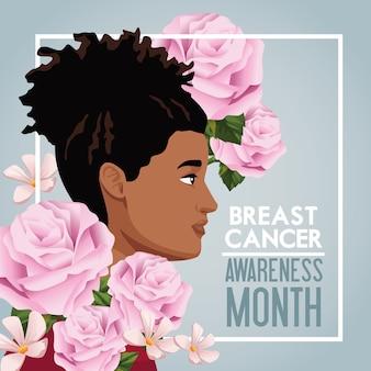 Manifesto della campagna del mese di sensibilizzazione sul cancro al seno con donna afro e rose