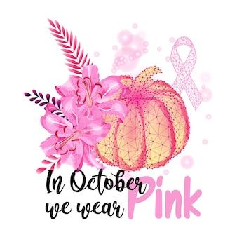 Concetto di mese di consapevolezza del cancro al seno con fiori zucca nastro rosa in ottobre indossiamo rosa