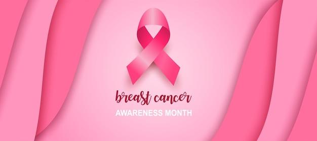 Emblema del simbolo del mese di consapevolezza del cancro al seno. progettare con nastro rosa su sfondo rosa. vettore.