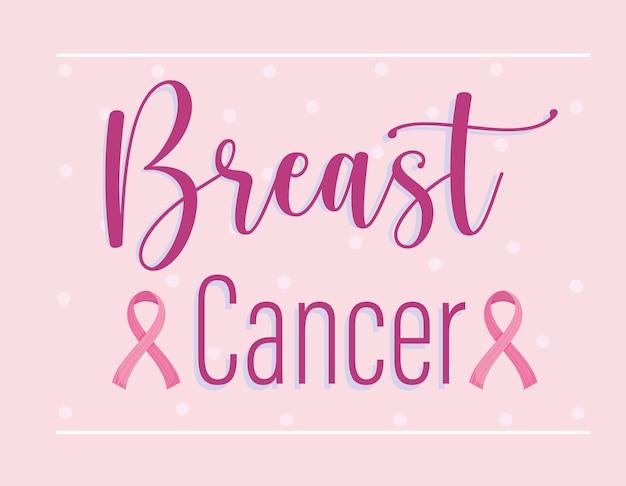 Illustrazione della scheda di supporto medico dei nastri rosa di consapevolezza del cancro al seno