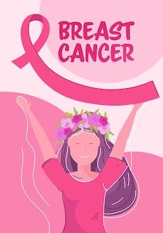 Donna di giorno del cancro al seno con nastro rosa alzando le mani concetto di consapevolezza e prevenzione della malattia
