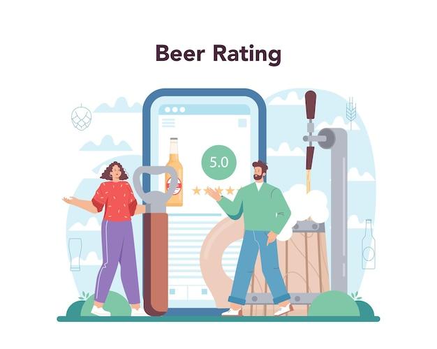 Servizio online del birrificio o piattaforma per la produzione di birra artigianale processo di produzione della birra