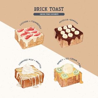 Illustrazione di stile dell'acquerello del pane tostato del mattone
