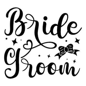 Tipografia dello sposo della sposa modello di preventivo di progettazione vettoriale premium