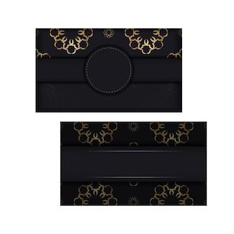Brochure in nero con motivo di lusso in oro
