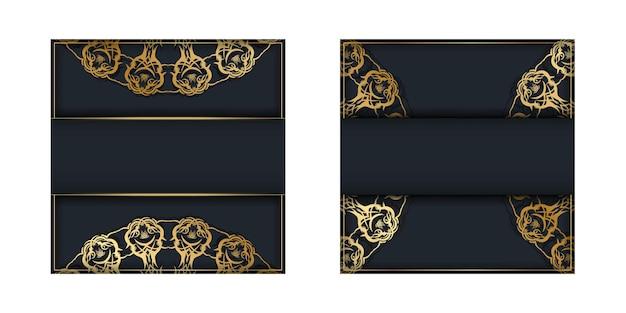 Modello di brochure in colore nero con ornamento in oro vintage pronto per la stampa.