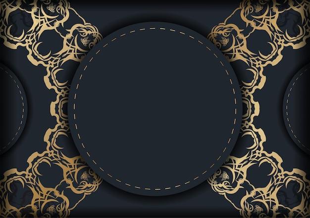 Modello di brochure in nero con ornamenti in oro indiano per le tue congratulazioni.