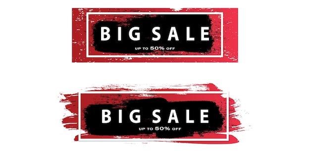 Banner di vendita di pennello