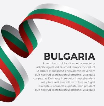 Illustrazione di vettore della bandiera del nastro della bulgaria su una priorità bassa bianca vettore premium