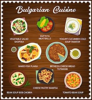 Modello di pagina del menu di vettore di piatti della cucina bulgara