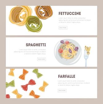 Fascio di modelli di banner web orizzontale con diversi tipi di pasta cruda e preparata disegnata a mano su fondo bianco - fettuccine, spaghetti, farfalle. illustrazione per ristorante italiano.