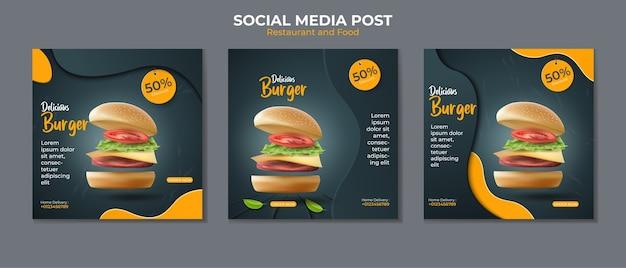 Modello di post sui social media per hamburger o fast food.