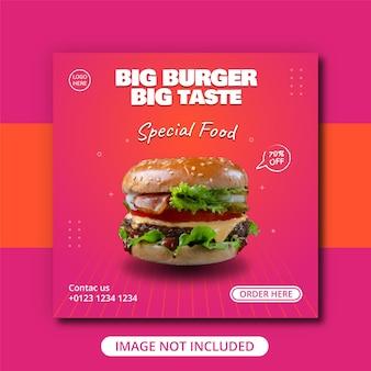 Banner di vendita di cibo per hamburger per post sui social media Vettore Premium