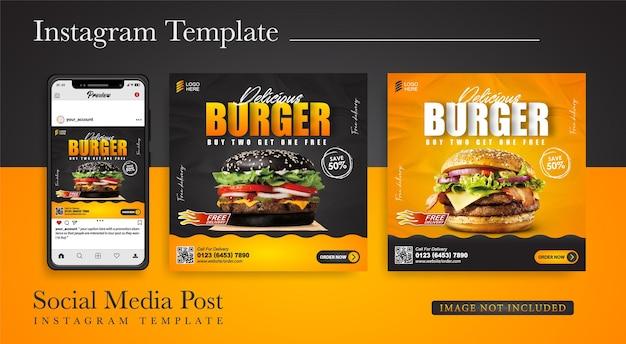 Modello di promozione dei social media di cibo per hamburger e banner post Vettore Premium